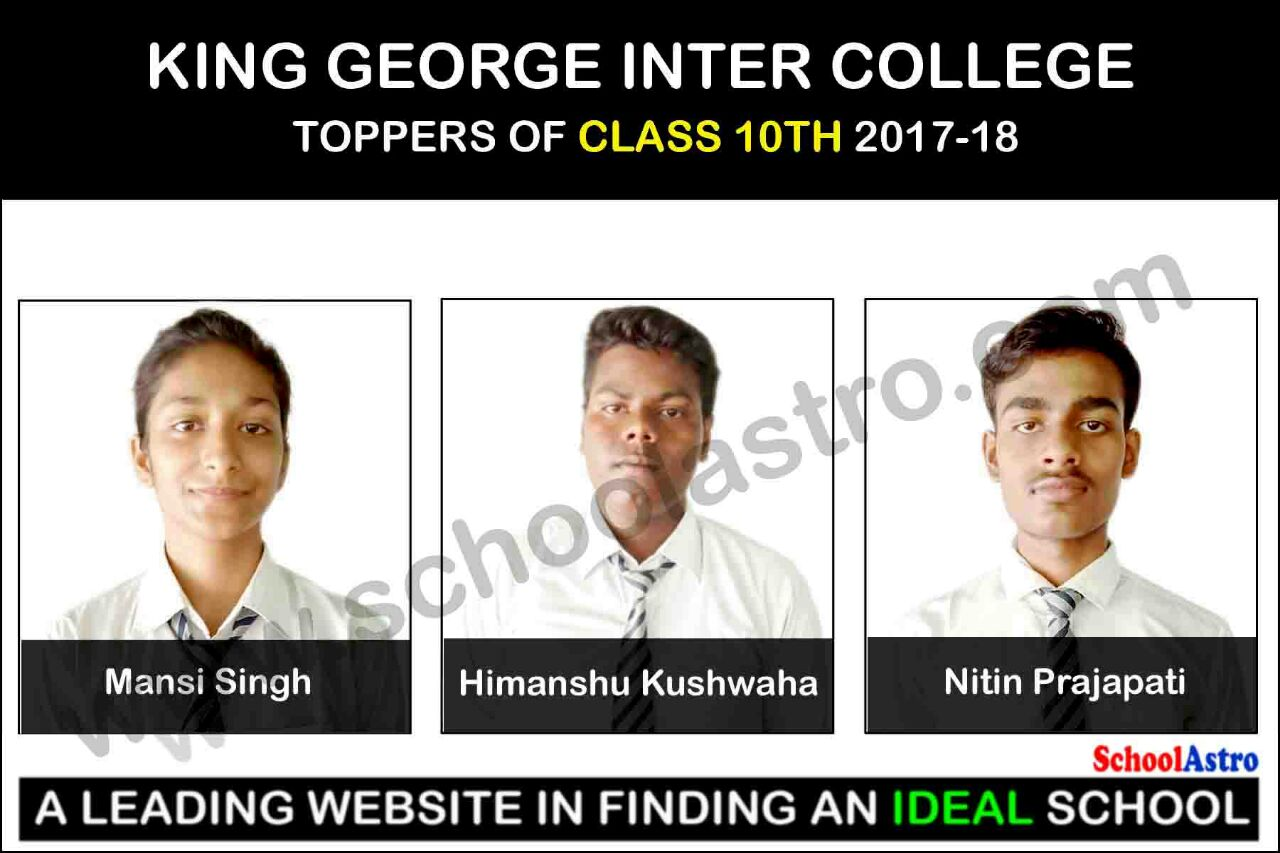 SUCCESS STORY OF KING GEORGE INTER COLLEGE